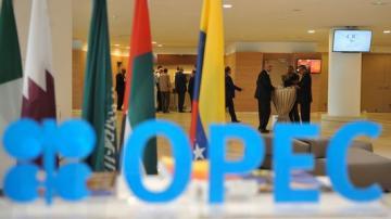 Actualite Actualite Baisse de la production de pétrole : qu'est-ce que l'OPEP ?